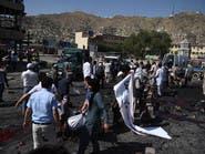 خبراء: الأفغان بحاجة للعلاج النفسي جراء الحرب