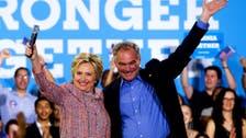 Hillary Clinton picks Tim Kaine for running mate