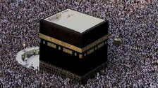 مسجد حرام میں خواتین سے چھیڑ چھاڑ کے الزام میں غیرملکی گرفتار