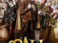 """""""بيل"""" فيلم بريطاني عن سنوات ضياع وليام شكسبير"""