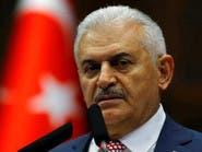 تركيا: سنرد على مقتل جنودنا في الباب السورية