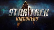 New 'Star Trek' series to be called 'Discovery'