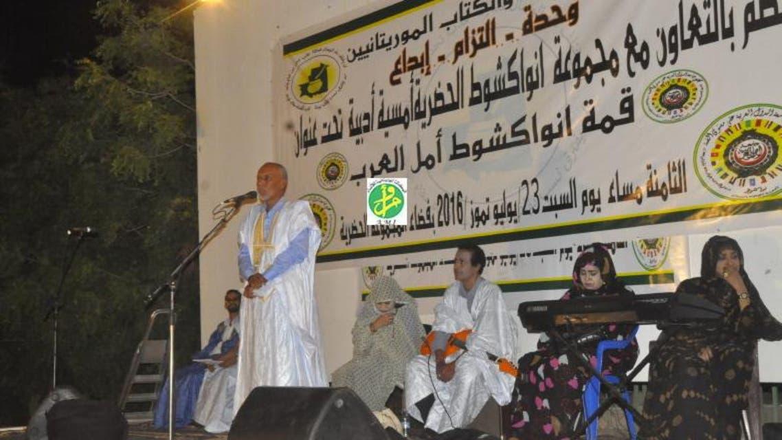موريتانيا القمة الشعر