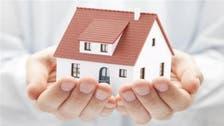 تعرف على أهم 10 نصائح عند شراء بيت