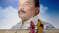 رغم رفض المعارضة.. حكومة موريتانيا تحدد موعد الاستفتاء