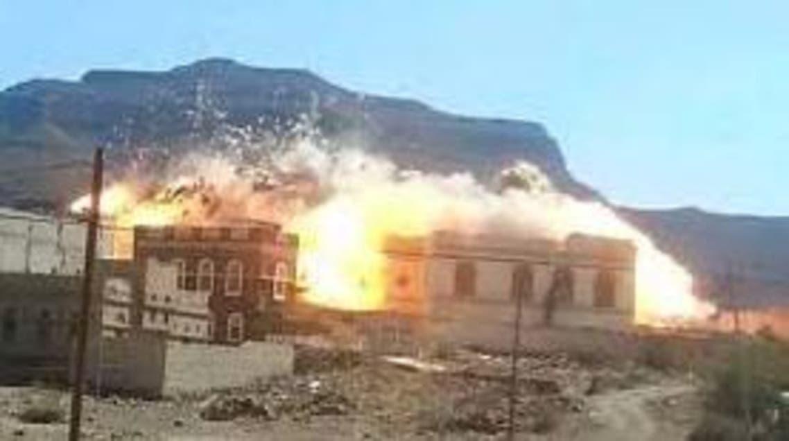اليمن تفجير منازل