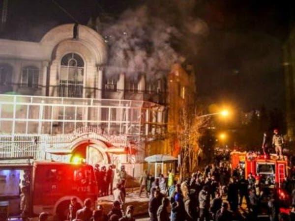 اقتحام سفارة السعودية أفقد إيران 1.5 مليون سائح عربي
