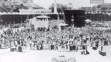 بالصور.. الكعبة المشرفة قبل 100 عام