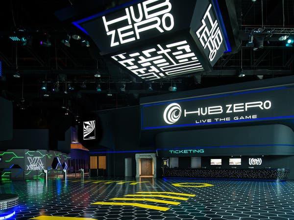 """""""هب زيرو"""".. أول مجمع ترفيهي لأحدث ألعاب الفيديو بدبي"""