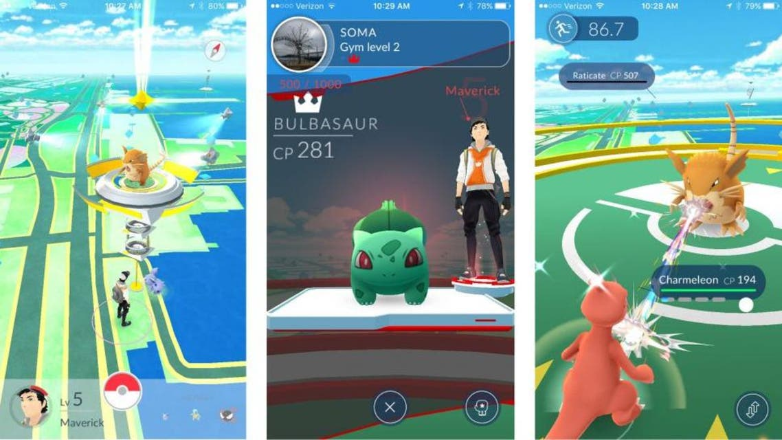 Markets cheered the game's global success as a good sign for Nintendo's nascent move into the mobile games market. (Pokemon Go screenshot)