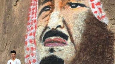 بالصور.. فنان سعودي يرسم الملك سلمان على جبل آجا