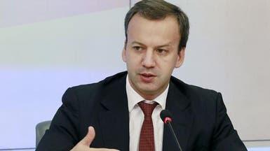 بعد قطيعة 9 أشهر.. روسيا وتركيا تتجهان لصلح اقتصادي