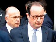 فرنسا ترفع جاهزية الشرطة لمستويات غير مسبوقة