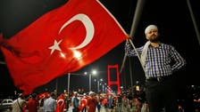 Turkey renames Bosphorus Bridge to '15th July Martyrs' Bridge