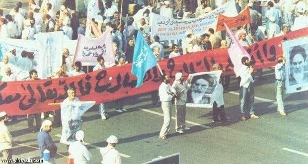 قامت إيران بتحريض حجاجها للقيام بأعمال شغب في موسم الحج عام 1986