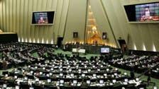 ایران کا سرکاری ٹی وی صحابہ کی سرعام توہین کا مرتکب