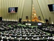"""جدل بإيران لتوقيع اتفاقية """"باليرمو"""" لمكافحة الجريمة"""