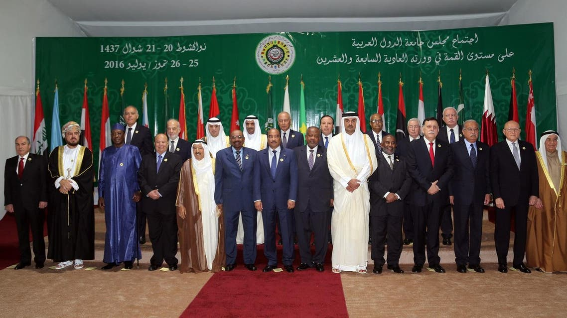 Arab leaders expressed their desire to create environments free of extremism and violence by instilling values of solidarity among Arab states. (AFP)