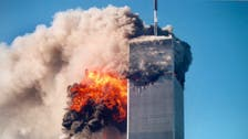 28 pages later: What the US findings on 9/11 mean