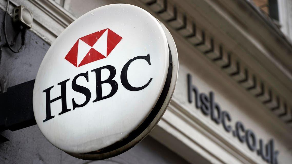 HSBC UK AFP