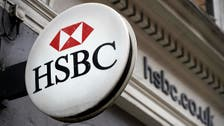 HSBC to cut up to 10,000 jobs in move to slash costs: FT