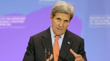 كيري: نأمل بحل دبلوماسي في سوريا مطلع أغسطس