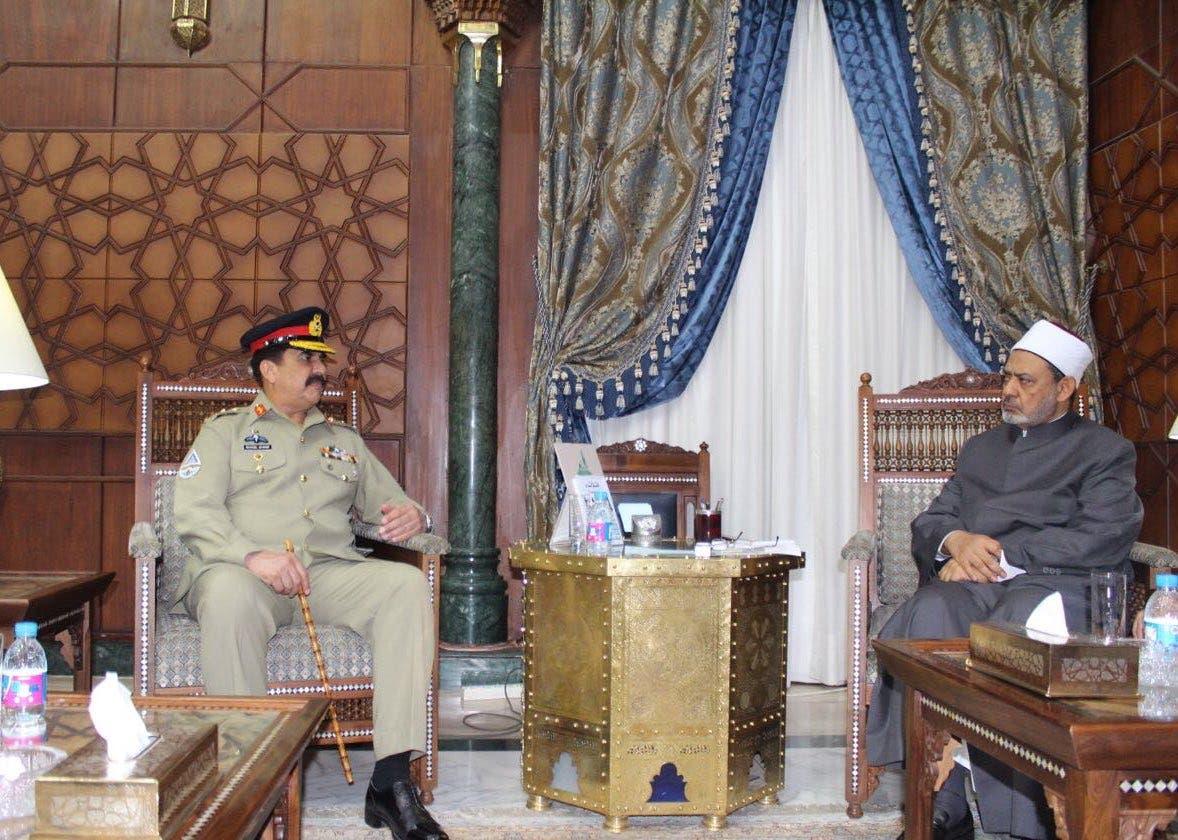جنرل راحیل شریف شیخ الازہر ڈاکٹر احمد الطیب سے ملاقات کررہے ہیں۔