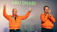Solar Impulse 2 lands in UAE at end of round-the-world trip