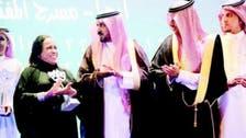حياة الفهد: السعودية أمام نقلة مسرحية شاملة