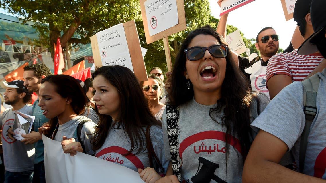 تظاهر ضد قانون عفو عن متورطين بالفساد في تونس فرانس برس