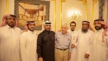 سعودی عرب میں ملازمت کے لیے مقیم امریکی انجینیر مشرف بہ اسلام