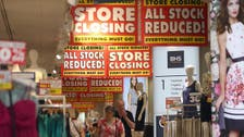 UK lawmakers blame retail tycoon's 'greed' for BHS collapse
