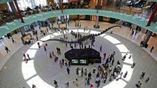 Dubai's Emaar Malls Q2 profit rises 11.2 per cent