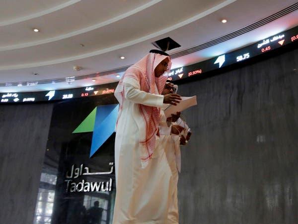مؤشرات MSCI ترحب بسرعة الإصلاحات بالسوق السعودية