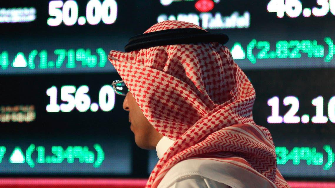 The Tadawul Saudi Stock Exchange, in Riyadh. AP