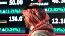 Report: Saudi Arabia's cabinet approves bankruptcy law