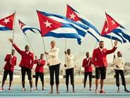 كريستيان لوبوتان يصمّم إطلالات فريق كوبا الأولمبي