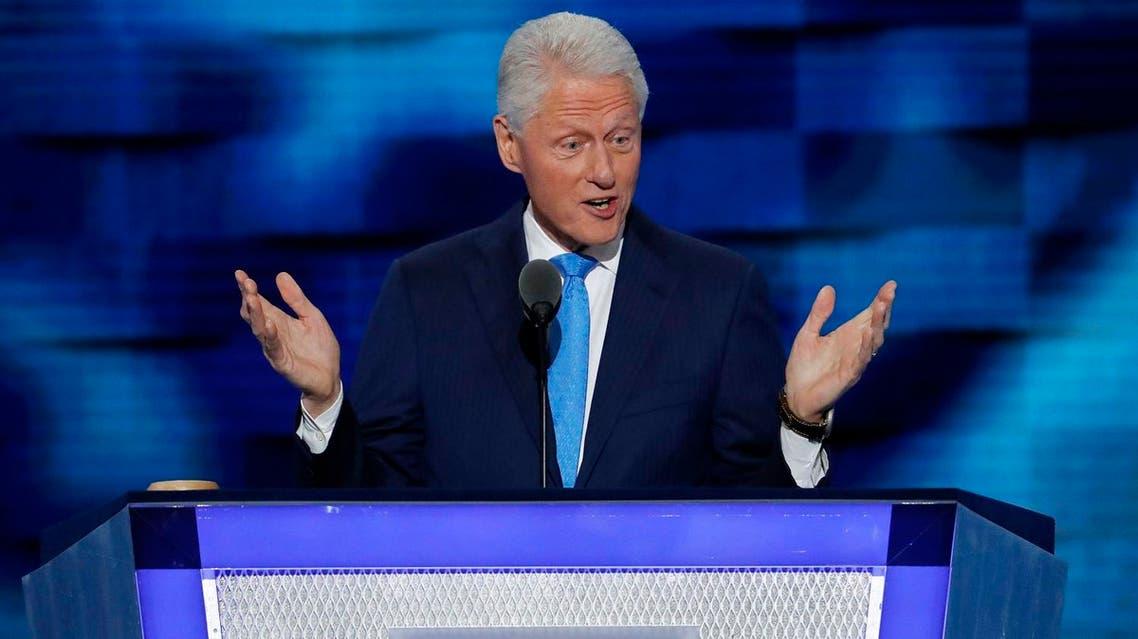 Bill Clinton Speech at Democratic Part Convention 26-07-16