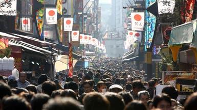 اليابان.. خطة ضخمة لإنعاش الاقتصاد بـ 265 مليار دولار