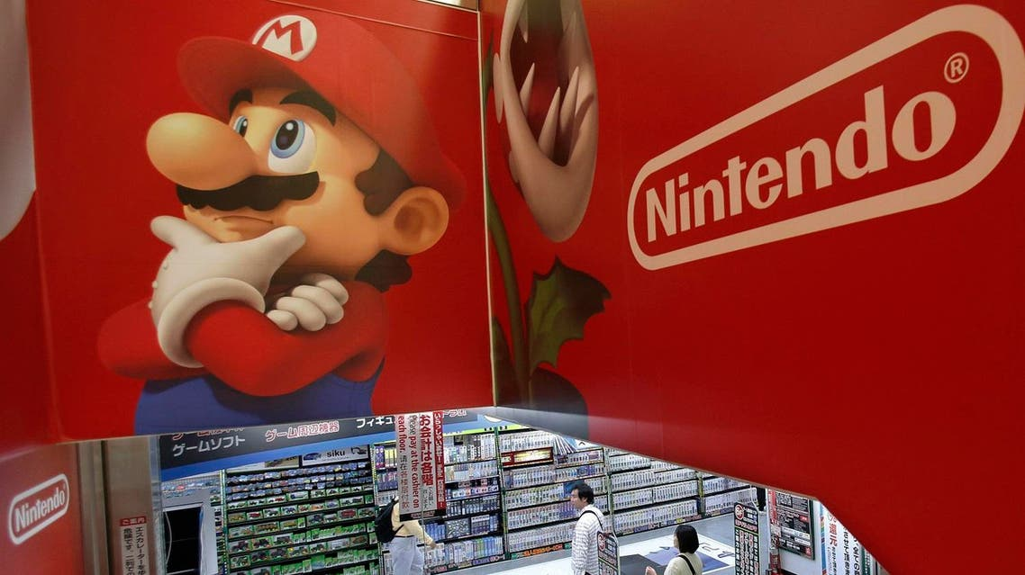 Nintendo Super Mario AP