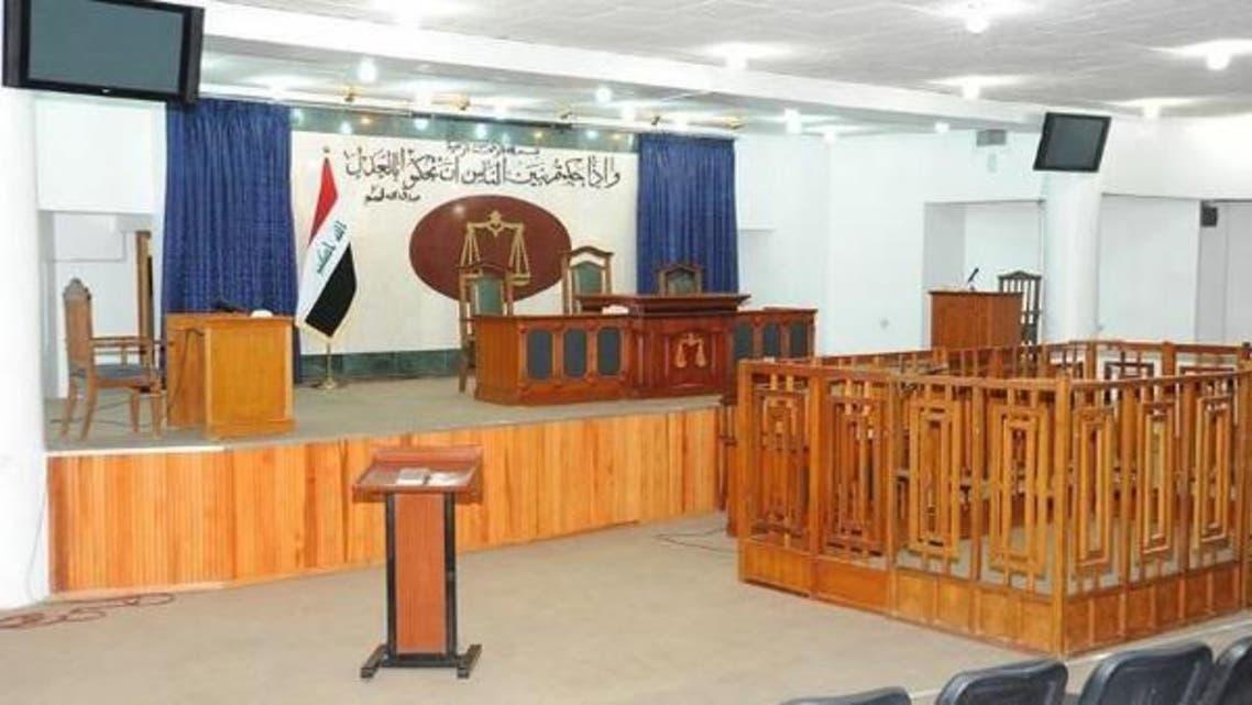 عراقی عدالت