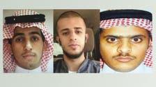 رشتے داروں کے قتل کا داعشی فتوی یہ ہے !