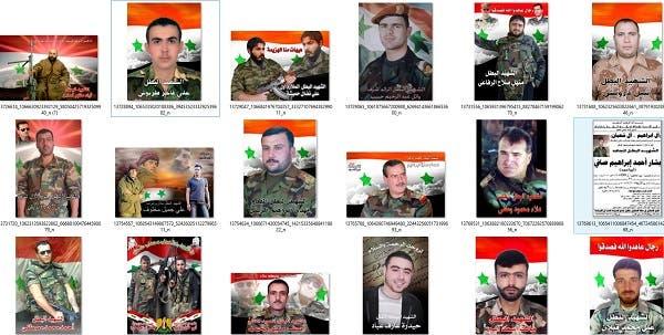من القرداحة فقط.. قتلى الأسد  ضباطاً وجنوداً بأقل من شهر