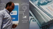 تعرف على أسعار الكهرباء في مصر بزيادة تصل لـ40%
