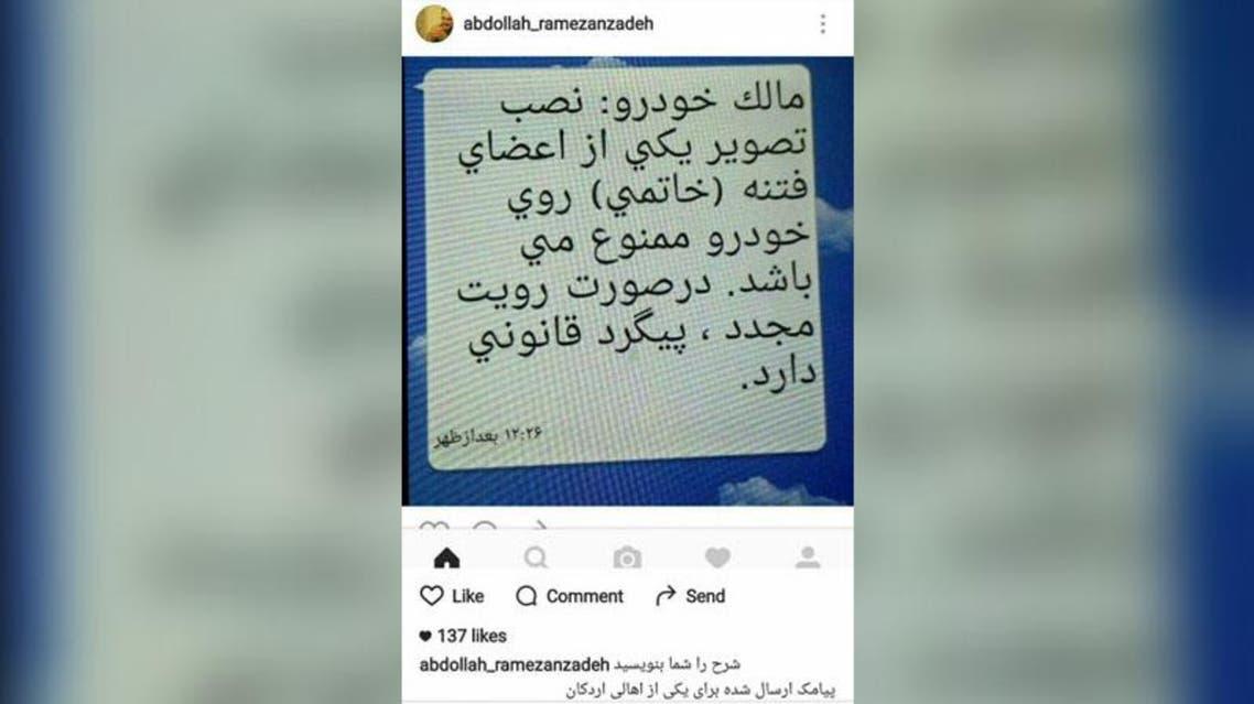 ارسال پیامک تهدید آمیز به مردم اردکان در خصوص نصب عکس خاتمی