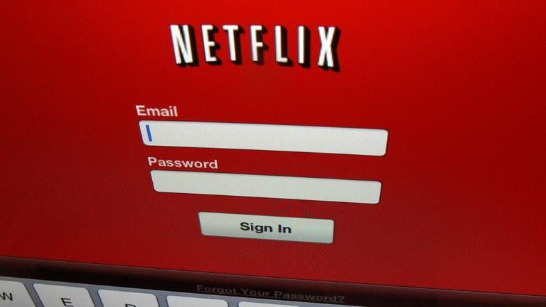 Comcast will add Netflix to cable bundles in US - Al Arabiya