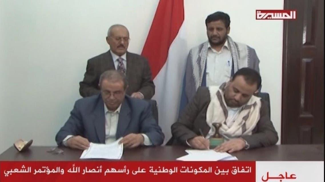 THUMBNAIL_ الحوثيون والمخلوع يشكلون مجلسا يحتكر حكم اليمن