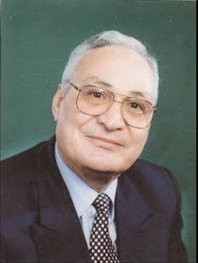الدكتور السيد الحسيني