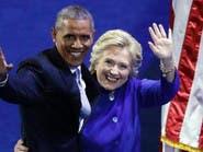 أوباما يحذر الديمقراطيين من الإفراط بالثقة بفوز كلينتون