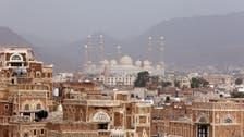 حوثیوں اور علی صالح کی جماعت کے درمیان ملک چلانے کے لیے نیا معاہدہ